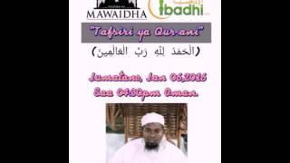 U/ Shabaan.Tafsir qur-ani surat ALFat-ha aya2.(1)