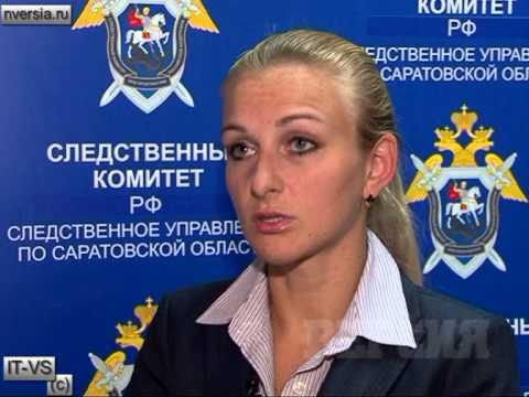 Нашли Подозреваемого в убийстве Ольги Ермаковой