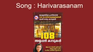 Download Hindi Video Songs - Harivarasanam   -  108 Ayyappan Kavukal
