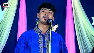 Gambar cover ভালোবাসি তোমায় কত খানি | জহির পাগলা | গীতিকার রাহিম সরকার