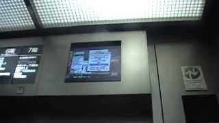 【非HD/乗用+非常用】多摩市総合福祉センターのエレベーター(東芝製)