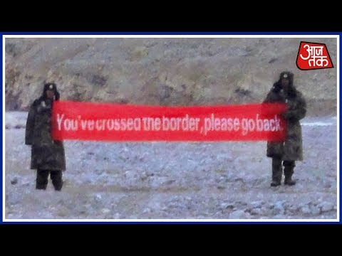 India-China Troops Clash Near Ladakh's Pangong Lake :Shatak Aaj Tak