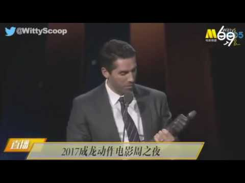 Jackie Chan Action Awards 2017 Scott Adkins