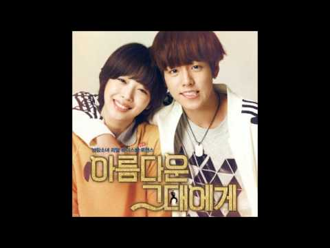 [MP3 DL] Super Junior K.R.Y - Sky (To the Beautiful You OST)