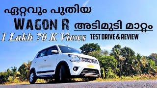 New wagon r 2020 bs 6 I test drive and complete review - zxi I maruti suzuki