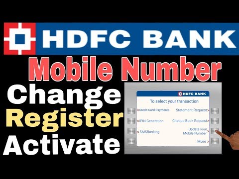 Hdfc Atm Machine Se Mobile Number Cheng / Activate / Registered Kaise Kare | Online Banking
