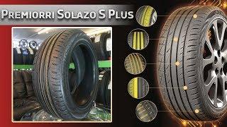 Обзор летних шин Premiorri Solazo S Plus