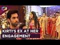 Kirti's Ex Boyfriend To Spoil The Engagement?   Major DRAMA  Yeh Rishta Kya Kehlata Hai