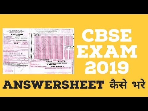 How to Fill First Page of Answer Sheet in CBSE Board EXAM 2019,how to fill board answer sheet cbse