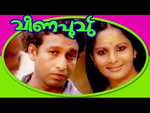 Veena Poovu | Malayalam Full Movie | Nedumudi Venu & Uma