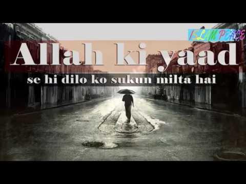 Видео Nojawan nasal par media k asrat essay