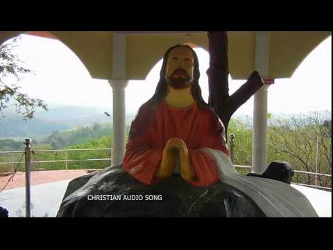 christian devotional audio song