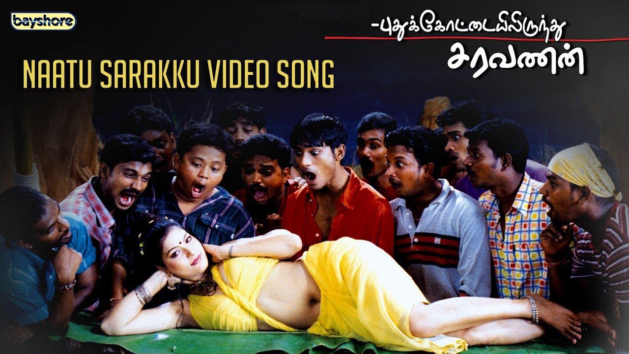 naatu sarakku song free download in starmusiq