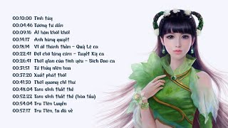 Tuyển tập nhạc Tru Tiên