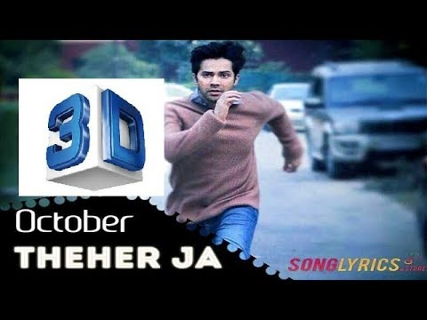 Theher Ja October 3D Song