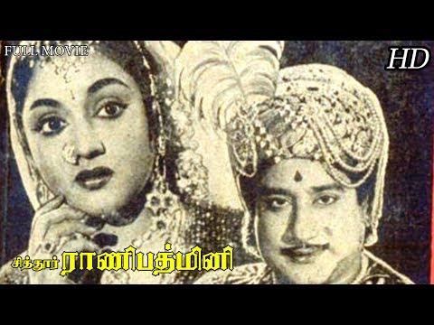 Chitor Rani Padmini Full Movie HD | Sivaji Ganesan | Vyjayanthimala | M. N. Nambiar