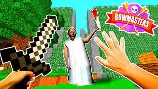 Боумастер Новая версия Гренни в Майнкрафт Bowmasters взлом в реальной жизни Боумастер Мы играем