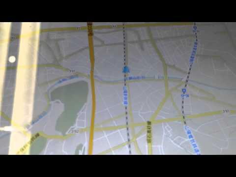 Viaje en Shinkansen