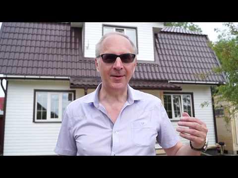 Отзывы Brus-Best. Видео отзыв №1. Каркасный дом 6 на 9.