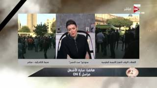 ست الحسن: أسماء المستشفيات المتواجد بها وفيات ومصابي انفجار الكنيسة البطرسية