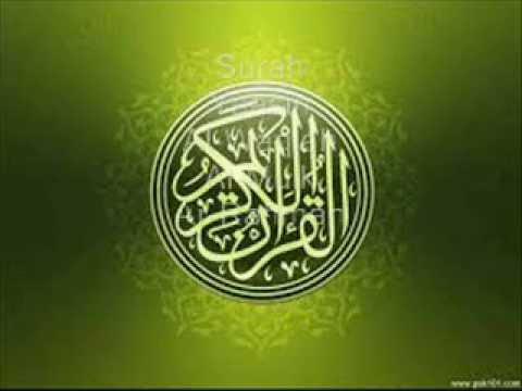 surah-yaasin,al-waqiah,al-mulk,ar-rahman