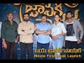 Jaya Janaki Nayaka Movie First Look Launch    RAKUL    SRINEVAS    BOYAPATI SRINU    CINE JALSA
