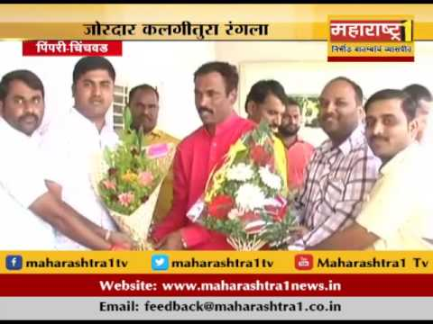 Who will be the first Mayor of BJP in Pimpri-Chinchwad