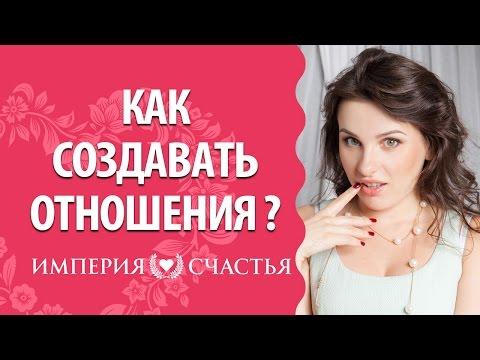 знакомства с мужчинами в москве