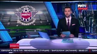 Young Cristiano Ronaldo (Новости от МАТЧ ТВ - как проходят тренировки)