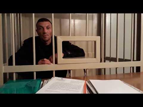 Видео Заявление в сизо на регистрацию брака