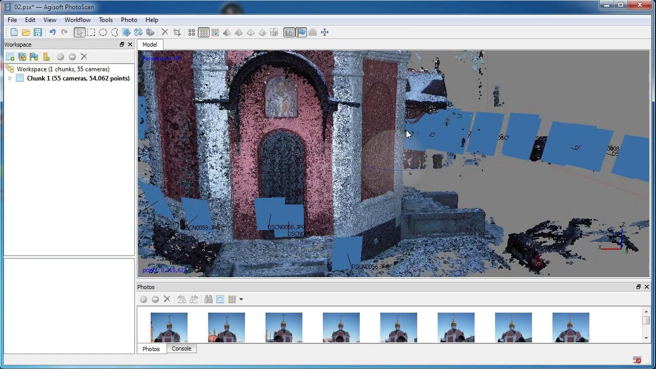 Technology Management Image: 2 Step (Build Dense Cloud)