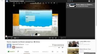 Как Добавить Видео с Ютуба На Сайт ucoz ru(http://ea-gaming.do.am/, 2012-12-24T19:19:26.000Z)