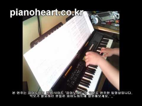 아이유(IU) - 좋은날(Good Day) piano cover - RD-700NX