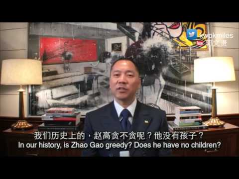 Guo Wengui The live broadcast on May 29 to announce that I am fine --- About Wang Qishan