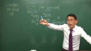 '임진록', 박경리 '토지' 2017년 EBS 파이널 …
