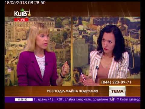 Телеканал Київ: 18.05.18 Громадська приймальня 08.15