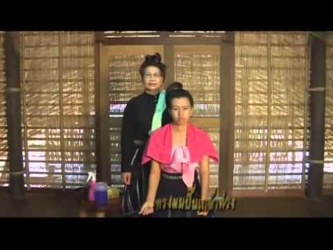 Thai Culture Laosong