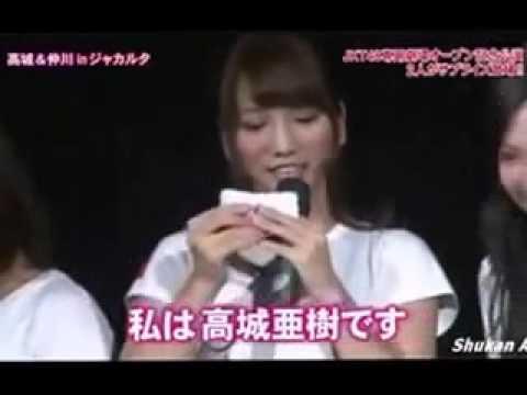Akicha AKB48 JKT48 Speak in Indonesia