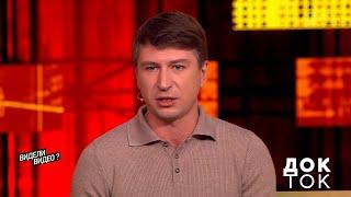 В такое время мы живем Алексей Ягудин прокомментировал скандал вокруг Артема Дзюбы