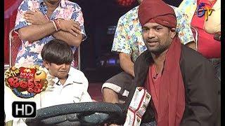 Punch Prasad, Naughty Naresh Performance | Extra Jabardasth | 23rd February  2018  | ETV Telugu