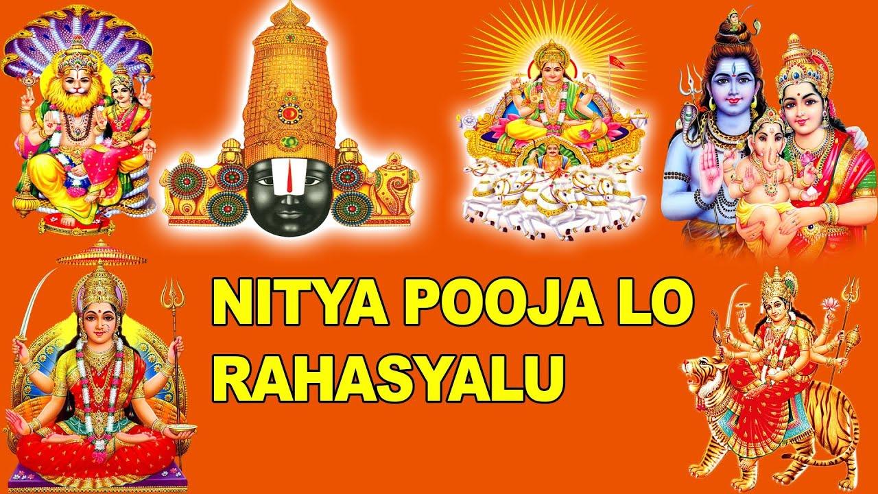 Nitya Pooja Rahasyalu - PageBD Com