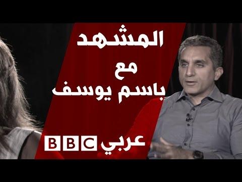 الإعلامي باسم يوسف في المشهد