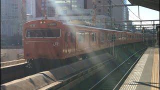 Video JR西日本 大阪環状線 103系LA01編成 大阪駅 download MP3, 3GP, MP4, WEBM, AVI, FLV Desember 2017