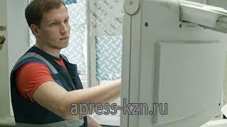 Типография и полиграфия в Казани: печать и производство(, 2017-11-07T11:47:31.000Z)