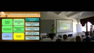 Код Аналитика - руководство по применению для системного аналитика