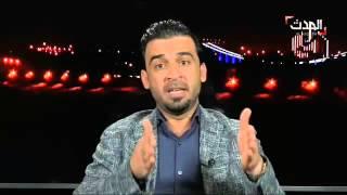 محمد الحلبوسي: تعامل الحكومة مع أزمة الفلوجة كارثي
