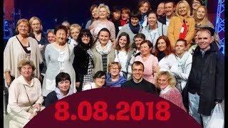 Spotkanie modlitewne wspólnoty Zwiastowanie - 8.08.2018 - Na żywo