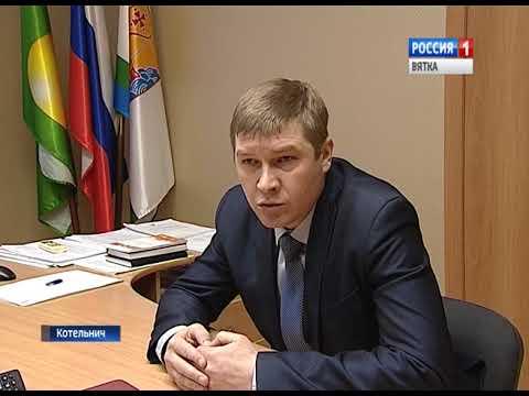 В Котельниче решают, готов ли Затон к новой схеме ТБО(ГТРК Вятка)