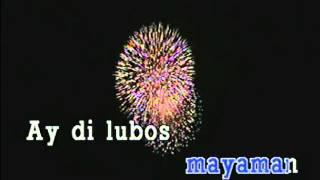 Buhay (Karaoke Version) - Freddie Aguilar