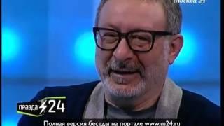 Download Евгений Маргулис: «Армяне молодцы» Mp3 and Videos